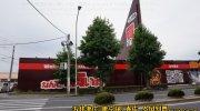 マンガ倉庫本城店11