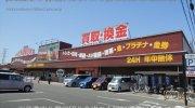 万代書店伊勢崎店5