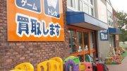 トイプラネット東浦和店05-11