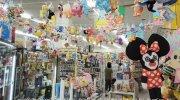 浪漫遊金沢本店11-26