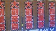 マンガ倉庫鹿児島店07-27