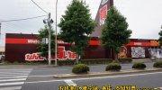 マンガ倉庫本城店10