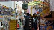万代書店熊谷店80