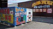 マンガ倉庫富山店10-05