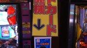マンガ倉庫久留米店102