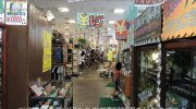 お宝市番館イオンタウン加古川店08-16