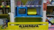万代仙台南店01-18