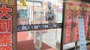 マンガ倉庫鹿児島店07-32