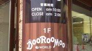 ドッポ新横浜店11-10