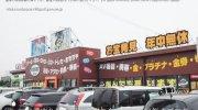 お宝市番館加古川店05-05