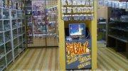 湘南宝島書店12-06