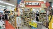 浪漫遊金沢本店11-13