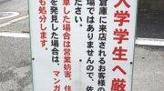 マンガ倉庫佐賀店69