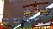 マンガ倉庫本城店59