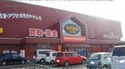 万代書店郡山店03-05