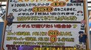 マンガ倉庫大宰府店44