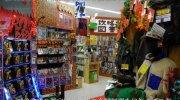 ゲーム倉庫盛岡店11-07