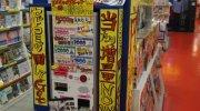マンガ倉庫八女店10