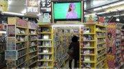 買取倉庫愛知川店12-04
