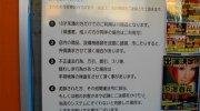 瀬名鑑定団b-1-2
