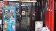 マンガ倉庫佐賀店71