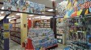 お宝市番館イオンタウン加古川店08-12