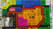 ゲーム倉庫盛岡店11-19
