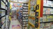 お宝市番館姫路東店07-07