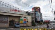 マンガ倉庫福岡空港店1