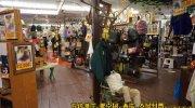 万代札幌藤野店25