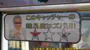 マンガ倉庫久留米店73