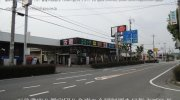 b120908マンガ倉庫北神戸店