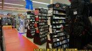 マンガ倉庫本城店23