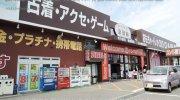 浪漫遊金沢本店11-27