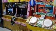 ゲーム倉庫盛岡店11-06