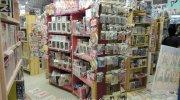 買取倉庫愛知川店12-08