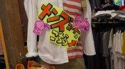 マンガ倉庫久留米店95