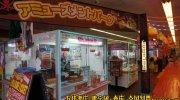 マンガ倉庫本城店43