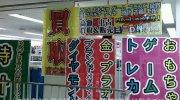 ミニON川口駅前店8