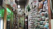 マンガ倉庫北神戸店09-26