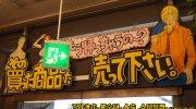 マンガ倉庫久留米店27