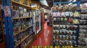 万代書店熊谷店26
