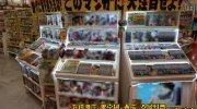 万代札幌藤野店46