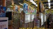 萬屋七重浜店53