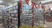マンガ倉庫小倉本店88