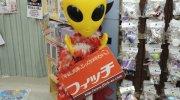 買取倉庫愛知川店12-21