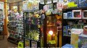 万代古川店12-09