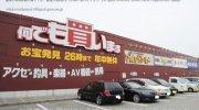 お宝市番館加古川店05-01