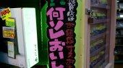 マンガ倉庫佐賀店75