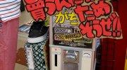 マンガ倉庫佐賀店87
